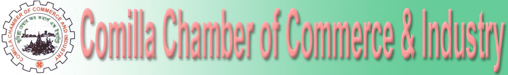 Comilla Chamber Of Commerce & Industry